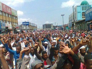 Today Ethiopian Muslim Demo 1