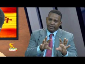 Esat Mesay Mekonen with Ato Ermias Legesse- (Part-two)