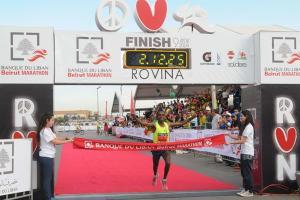 Fikadu Girma Beirut Marathon