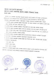 Mesqel Squer demonstration letter