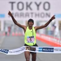 Endeshaw Negesse in Tokyo maraton Japan - news
