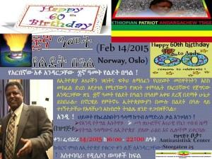 Happy 60 birthday to Andargachew Tsige - poster