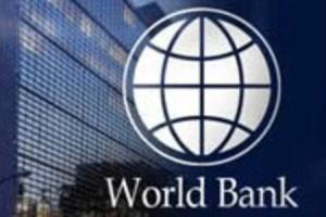 World bank -logo