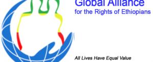 Global-Alliance-for-Ethiopians-logo