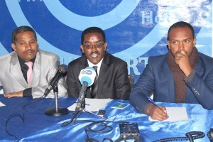 Negere Ethiopia - News of blueparty