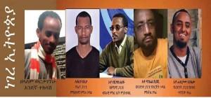 Negere Ethiopia-zelalem Werqagegnewhu, Abrha Desta, Yeshiwas Assefa, Daneil Shibeshi,HAbtamu Ayalew