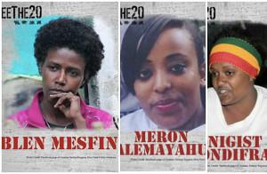 State-department-Ethiopian-women-Tadias-Mag-cover