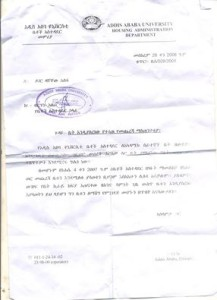 Dr. Dagnachews letter