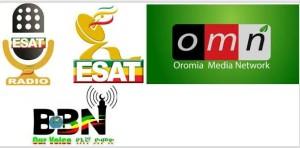 ESAT- OMN -BBN logo on Mesay facebook