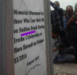 memorial-monument