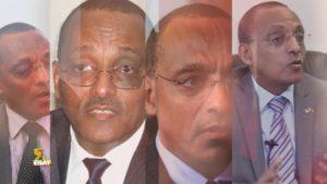 ESAT Special Documentary Ambassador Girma Biru